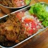 【1食117円】グラスフェッドビーフdeチリビーンズのトルティーヤ弁当レシピ~アボカド&トマト&キャベツの野菜たっぷり~