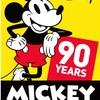 ミッキーマウス90周年記念でツムツムをやるとJALの特別遊覧飛行が当たるらしい
