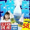 ペットボトルがクーポン知らずの格安価格です スパーク