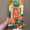 カゴメ 野菜生活100 有田みかんミックス 飲んでみた。