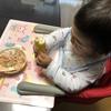 1歳7ヵ月の離乳食★生後605日目