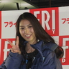 【フロンターレ】俺は木村朱美さんに会った。木村朱美さんに会ったのだ!!!!【ベルマーレ】
