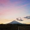 【富士山】夕暮れ時しか撮れない理由がある。。。 2019/05/05
