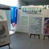 東京2020大会公式アートポスター展【パラリンピック版】10月18日(日)まで開催!