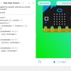 Microbit & Swift Play Grounds 〜ボタン押下:じゃんけんゲーム〜