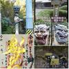 天竜奥三河 またまた通行止 諦めきれない大平峠・飯田峠 木曽の秘境「猿庫の泉」