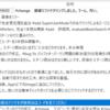 Procon29参加記録 (競技部門ソースコード公開)