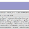 PHPのHTTPS通信、SSL暗号方式をTLS1.2に対応させてみた