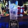 豊岡市中央町「John」