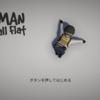 【Human Fall Flat】PC版の使い方 起動しない場合は?