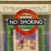 【禁煙5日目】たったの5日目で何が変わった? 〜禁煙前との体・心・お金の変化について〜