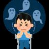 【閲覧注意】本当にあった怖い話【闘病記(42)】