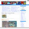【マジ?!】「仮面ライダーバトル ガンバライド」終了のお知らせ