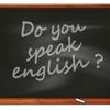 英語の発音は大事!だけどすべてではないというお話