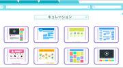 Webエンジニア必見!開発に役立つサービスやツールを厳選したキュレーションサイトまとめ