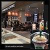 カフェ・喫茶店巡り:『スターバックスコーヒー イオンモール日吉津店』