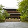 南禅寺を英語で案内しよう!使えるオススメ英語フレーズ20選