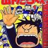 2004年に発売された青年コミックの中で  どの漫画がレアなのかランキング