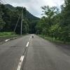 【キャンプ2018-4】定山渓自然の村