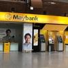【マレーシア生活】Maybankのオンラインバンキング