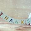 1日1回誰かに「ありがとう」と言われる