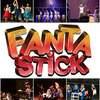 【イベント】【ミュージカルFanta-Stick】12月限定イベント情報!
