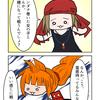 【4コマ】少年ジャンプをそこはかとなく知ってる嫁がジャンプ作品を語っていく記事