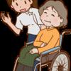 回復期病院における作業療法プロセス実践のコツ③オリエンテーションと初回面接