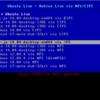 【FreeNFS】Windows で Ubuntu Live ネットワークブート用サーバの設定【NFS編】