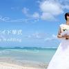 ハワイで、二人で結婚式☆ビーチサイド婚