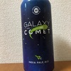 アメリカ THE HOP CONCEPT GALAXY AND COMET