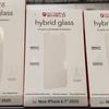 「iPhone 12」シリーズ用スクリーンプロテクターやケースが小売店に入荷