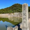 【萩】長州藩の城下町・萩市を巡る【山口県】