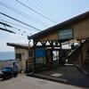 鎌倉高校前と七里ヶ浜