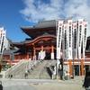 名古屋の浅草、大須観音