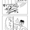4コマ漫画「こうですか?わかりません」11話