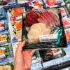 オーチャード周辺で美味しいお刺身が食べたいのでISETAN ScottsかCold Storageの2店舗を勝手に比較