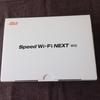 GMOとくとくBBのポケットwifi Speed wifiNEXT W05はめっちゃ使いやすい!キャッシュバックも魅力!!