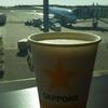 旅のはじまり~函館空港