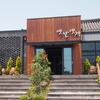 【済州島旅行】済州郷土料理を食べるなら「イェンナルイェッチョク」がおすすめ!