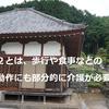日本は高齢者に優しい国?冷たい国?