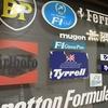 F1日本GP観戦に行くことになりました!