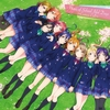 ラブライブ!劇伴レビュー 「Notes of School idol days ~curtain call~」 前編