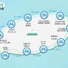 済州島(チェジュ島)*済州幻想自転車道コース案内