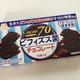 『ビフィズス菌チョコレート』を食べてみた!ちょっと大人な味でした モラタメ当選報告