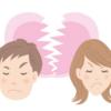離婚の可能性がある男性・女性【四柱推命】夫・妻の居場所がない