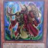 【遊戯王 フラゲ】魔導闇商人が新規収録決定!