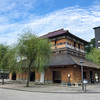 【加賀】明治の建物を復元した山代温泉の「古総湯」は昔ながらの湯あみが体験できるよ