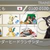 【S14最終624位(R1913)】合体!!ゴリランダー(ゴリランダー+ヒードラン+サンダー)