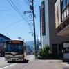福井県内一筆書きの旅(前編)勝山の寿司屋でカラアゲを